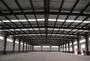 Metal Structure Prefab Workshop Building